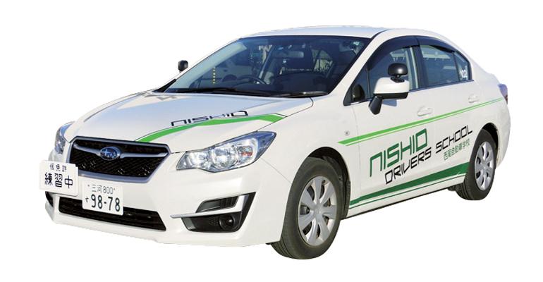 普通自動車免許MT/AT(二種)